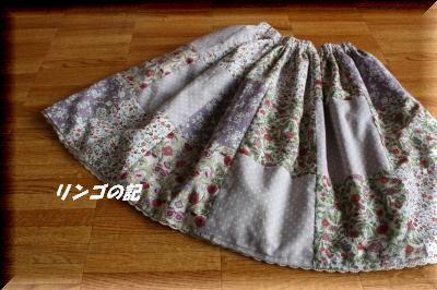 憧れのパッチスカート③