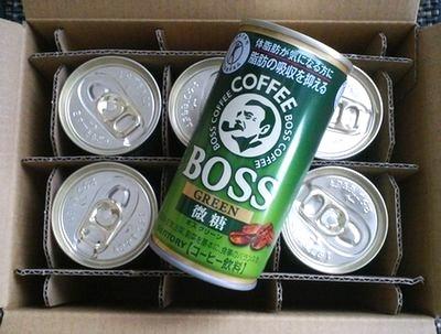 ボスグリーン体験6缶セット