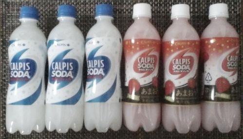 カルピスソーダ3本&カルピスソーダ〈あまおう〉3本