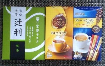 プレミアスティックシリーズ2種&<辻利>抹茶ラスク
