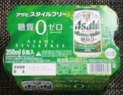 アサヒ スタイルフリー6缶
