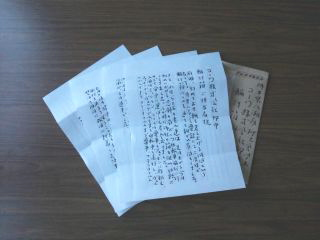 DSC_3341a.jpg