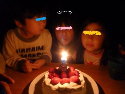 姫1号誕生日2013③