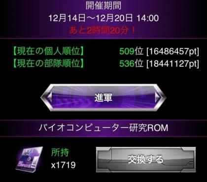 20140107150819c6f.jpg
