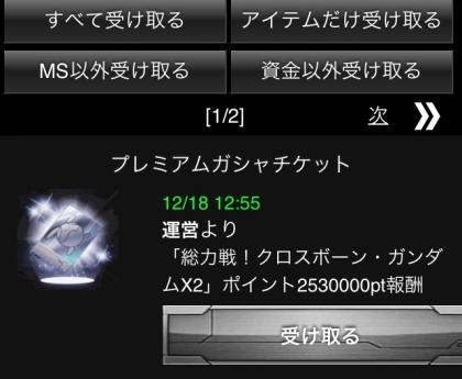 20140107151446a3f.jpg