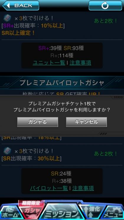 20140108101114223.jpg