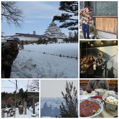 お正月の旅第一弾・日光~会津編♪