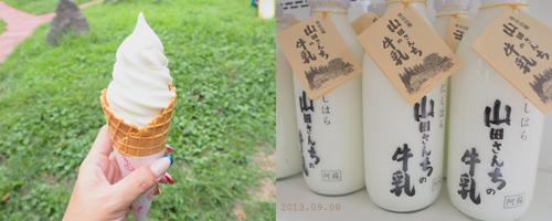 ソフトクリーム&牛乳