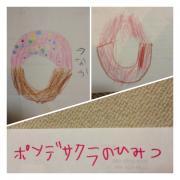 2013-04-14-4_convert_20130414222444.jpg