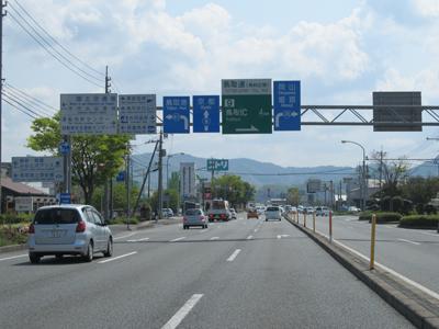 日本国道点 (南隈交差点 R9・R2...