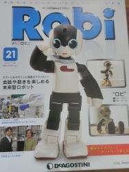 s-ロビ21号組立