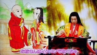 NHK100min.jpg