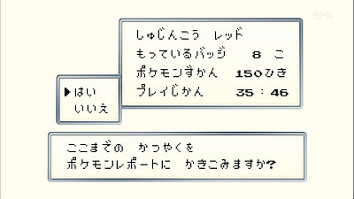 1380713930477[1]