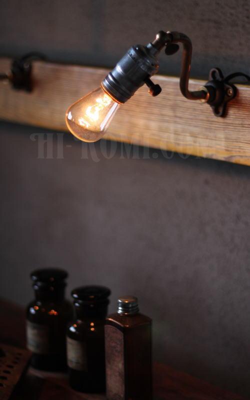 USA工業系角度調整付ウォールランプ アンティークブラケットライト照明 照明計画 店舗設計 新築 新居 関西 神戸 Hi-Romi.com ハイロミドットコム 20130521-2