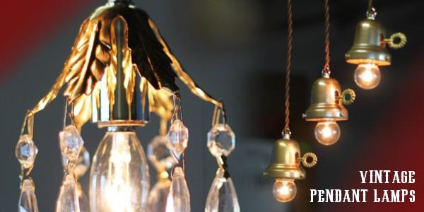 アンティーク ヴィンテージ 照明 ランプ ライト ペンダント プリズム シャンデリア 真鍮 関西 神戸 Hi-Romi.com ハイロミドットコム
