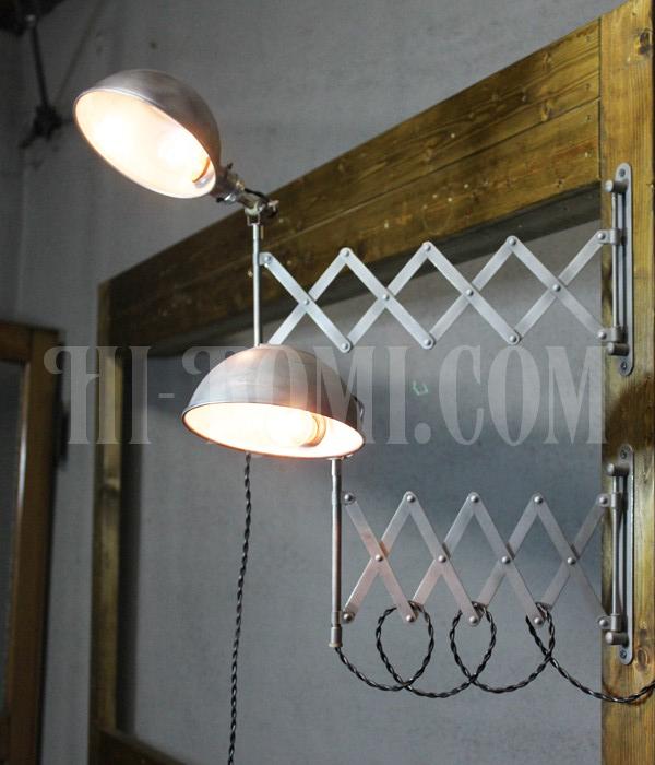 ヴィンテージ工業系ドームシェード角度調整付シザーアームブラケットランプ蛇腹/アンティーク インダストリアル 工業系 照明 ライト ランプ 関西 神戸 Hi-Romi.com (ハイロミドットコム)