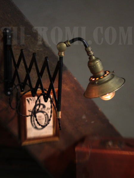 工業系真鍮シェード付角度調整付シザーアーム蛇腹ブラケットランプA/アンティーク照明