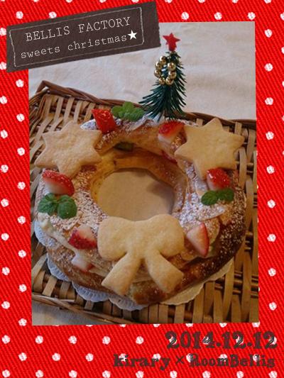 sweetschristmas1.jpg