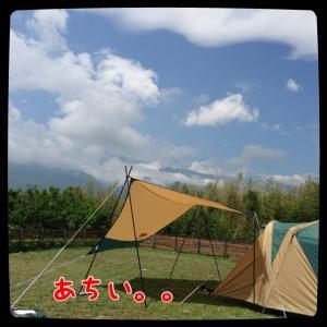 IMG_0084_convert_20130822154019.jpg