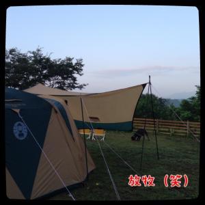 IMG_2216_convert_20130822153740.jpg
