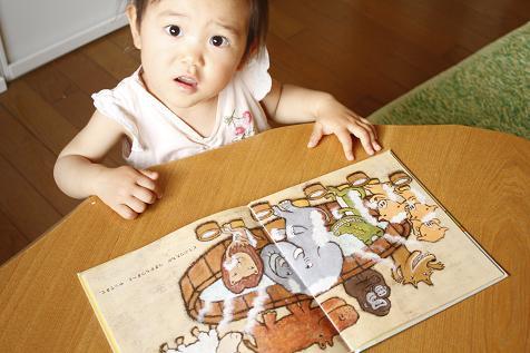 20130523絵本2