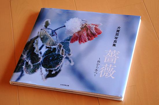 DSC_0005-s_201401162007148ad.jpg