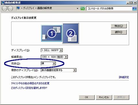 20130821_3.jpg