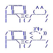 20130821_5.jpg