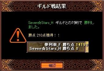 0116セブン