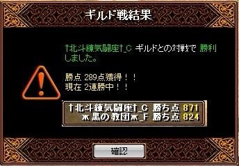 0117北斗