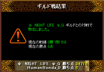 20140110 VS ψ NIGHT LIFE ψ_G様