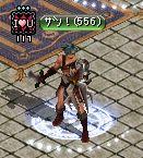 剣士1231
