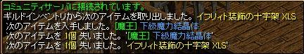 0121壊れ3
