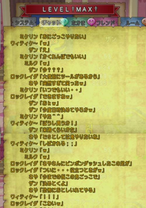 901158300500.jpg