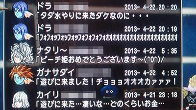 kome1114.jpg