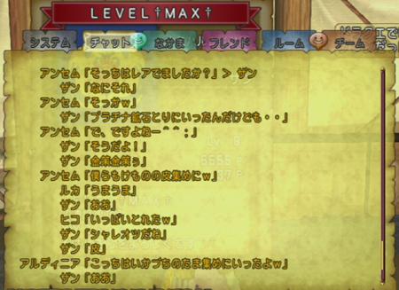 nichizyou02.jpg