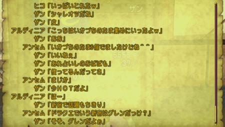 nichizyou03.jpg