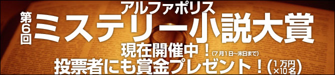 prize_kaisai2013_7.jpg