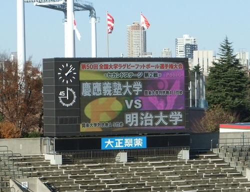 慶應戦01