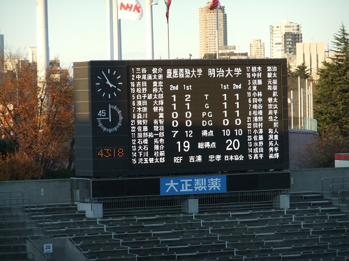 慶應戦05