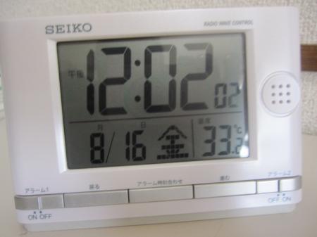 33・2℃!