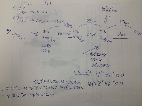 20141016032555c05.jpg