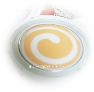 BBクリームコンパクトタイプ2