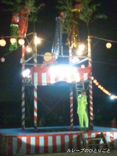 和田町盆踊り3
