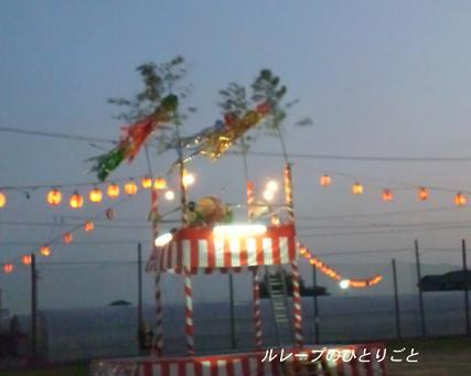 和田町盆踊り1