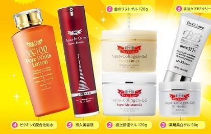 fukubukuro_hipack01_img01_20130623153203.jpg