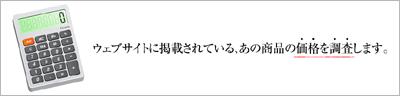 image1_20130725202113.jpg