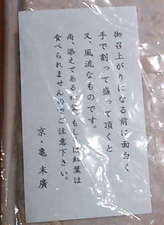 NCM_0432-100.jpg