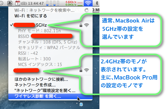 wifi_20130710.png
