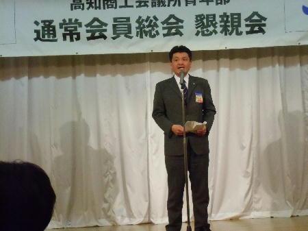 25年度YEG通常総会